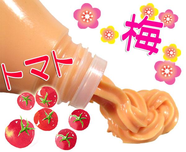 梅トマトの美味しいマヨネーズ