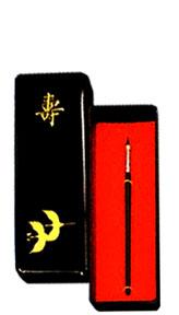 【5】紅筆-樹脂 山中塗箱/黒木軸