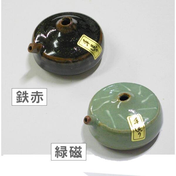 平型水滴/鉄赤・緑磁【手造り】)】