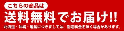 muryou_ti04.jpg