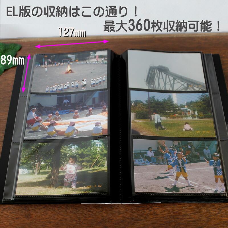 フォトグラフィリア360枚アルバム説明4