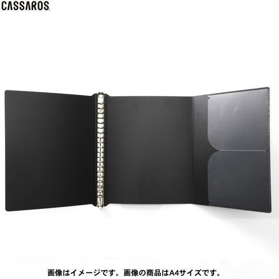 CASSAROS キャサロス 多機能リングファイル B5用