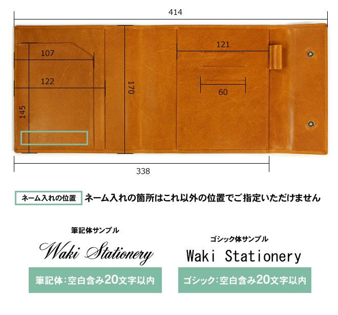 Waki Stationery Notebook Executive Size 16 16 Three Sets: Rakuten Global Market: Leather Cover