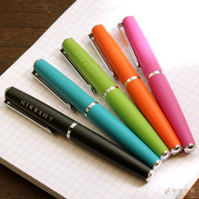 エルバンカートリッジインク用ペン