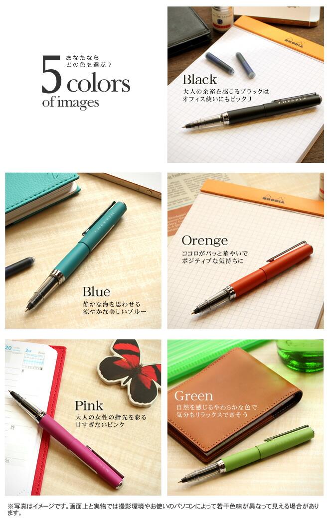 あなたならどの色を選ぶ?5色のイメージ