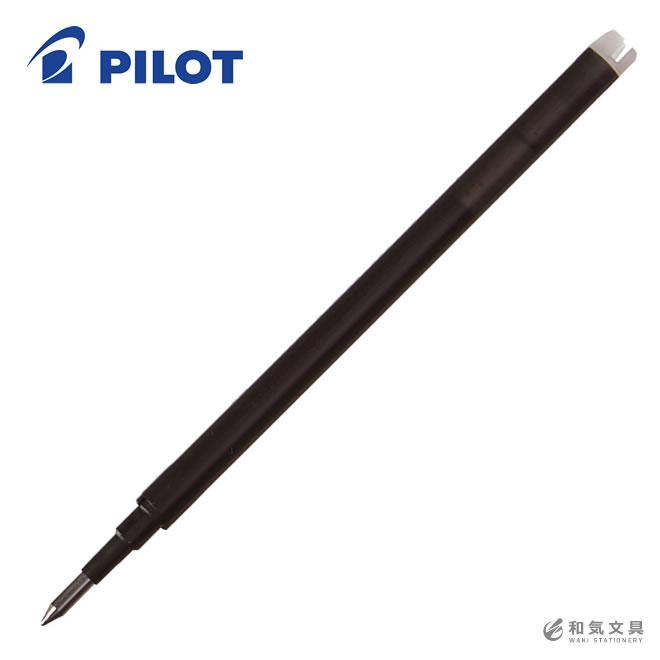 パイロット PILOT フリクションボール 替芯  細字0.5mm