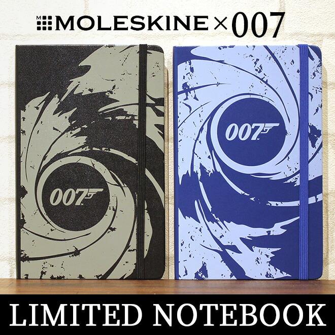 [限定]モレスキン MOLESKINE ジェームズ・ボンド ノートブック 横罫 ラージサイズ