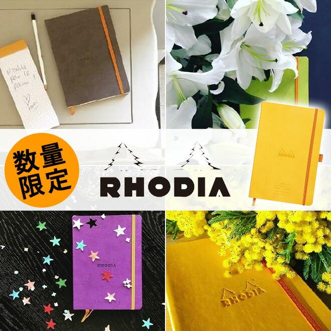 ロディア RHODIA ロディアラマ ミーテイングブック rhodiarama A5サイズ