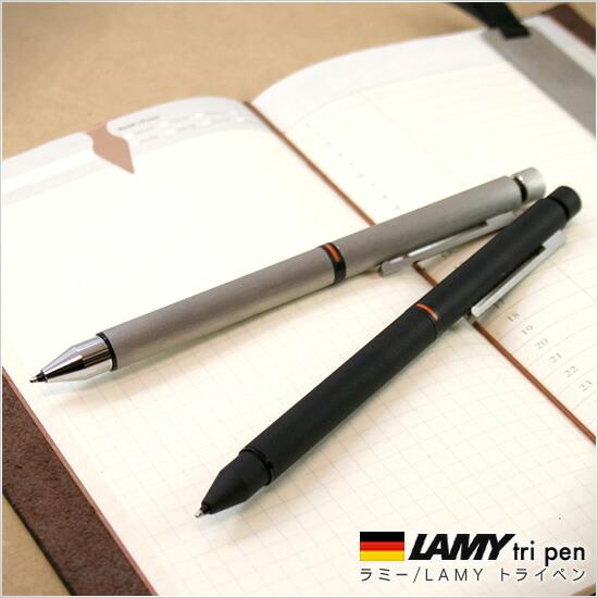 ラミー LAMY トライペン