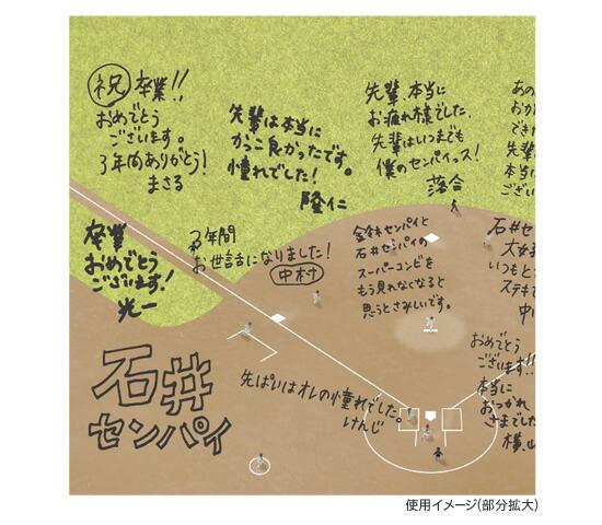 ミドリ/MIDORI カラー色紙 二つ折り 野球場柄