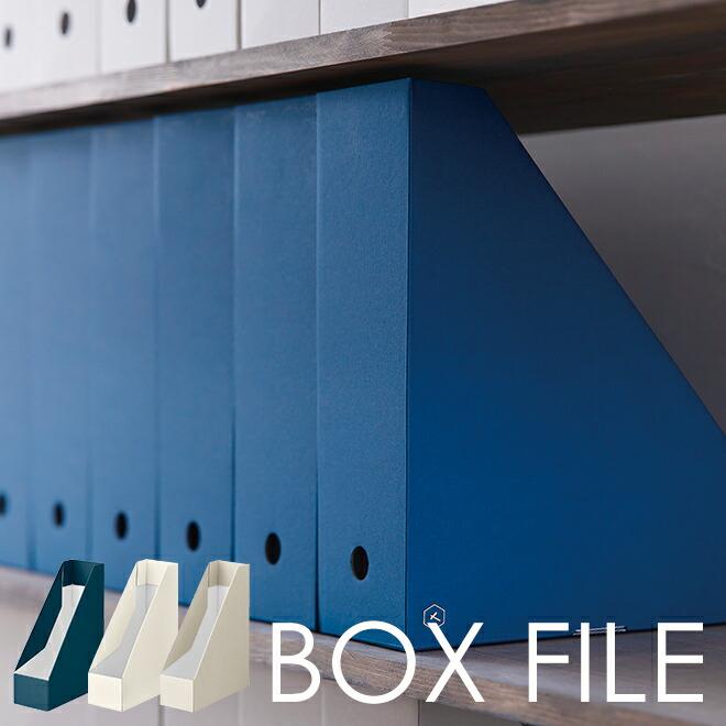 キングジム KING JIM HITOTOKI ボックスファイル A4サイズ