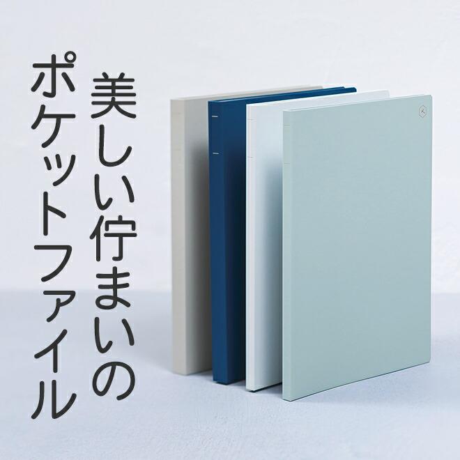 キングジム KING JIM HITOTOKI 10ポケットクリアーファイル A4サイズ