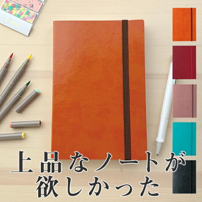マークス MARKS エディット 方眼ノート A5正寸 EDiT Grid Notebook