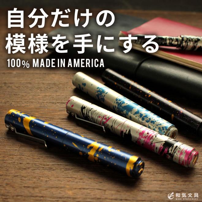 ボールペン ショーン・デザイン Schon DSGN #02 マルチカラー アルミニウム クリップペン