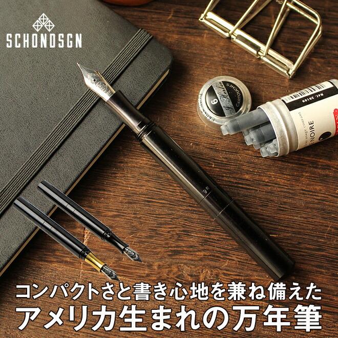 ショーン・デザイン Schon DSGN ポケットシックス ブラックアルミニウム Pocket Six Black Aluminum