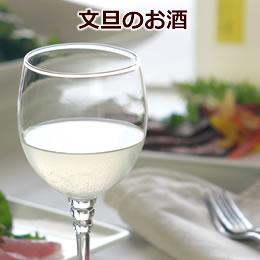 文旦のお酒