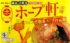 東京ラーメン 吉祥寺ホープ軒 背脂系の元祖