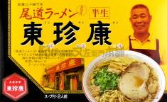 尾道ラーメン 東珍康(トンチンカン)背脂パンチ