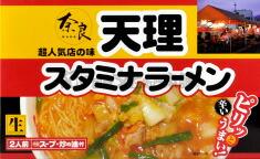 天理スタミナラーメン ピリ辛豚骨スープ