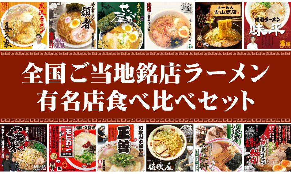 京都でラーメン通がオススメする人気 ...
