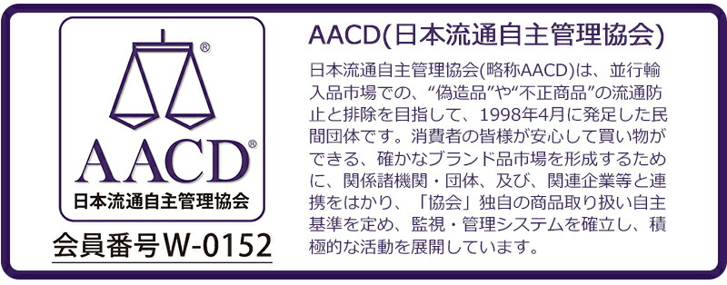 AACD説明POP
