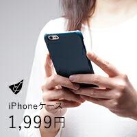牛本革iPhoneケース新登場!