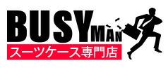 BUSYMANロゴ