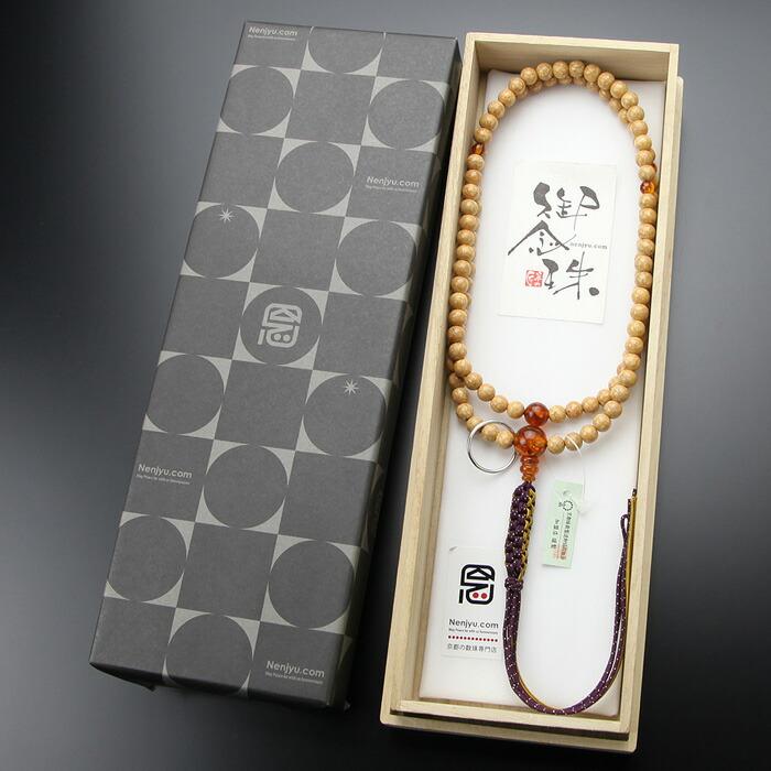 数珠,男性用,菩提樹