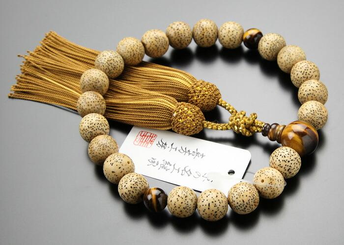 数珠,高級品