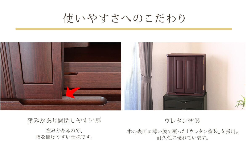 使いやすさへのこだわり ウレタン塗装 窪みがあり開閉しやすい扉