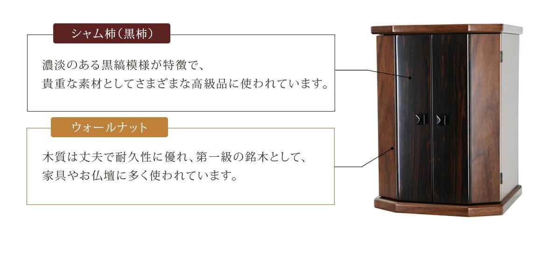 木材の特徴