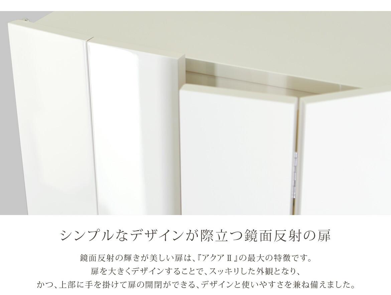 シンプルなデザインを際立たせる鏡面反射の扉