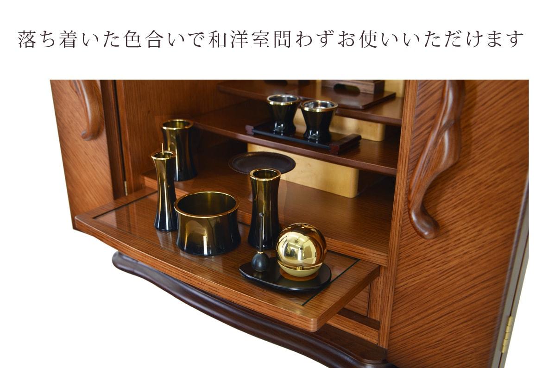 仏壇と仏具の画像