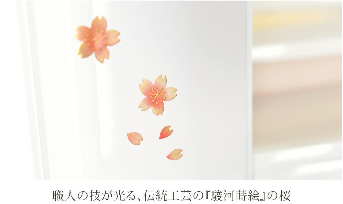 職人の技が光る、伝統工芸の『駿河蒔絵』の桜