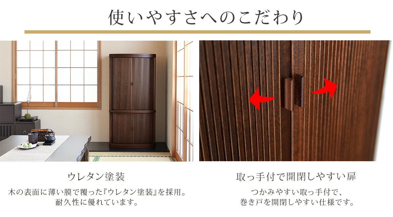 使いやすさへのこだわり ウレタン塗装 取っ手があり開閉しやすい扉