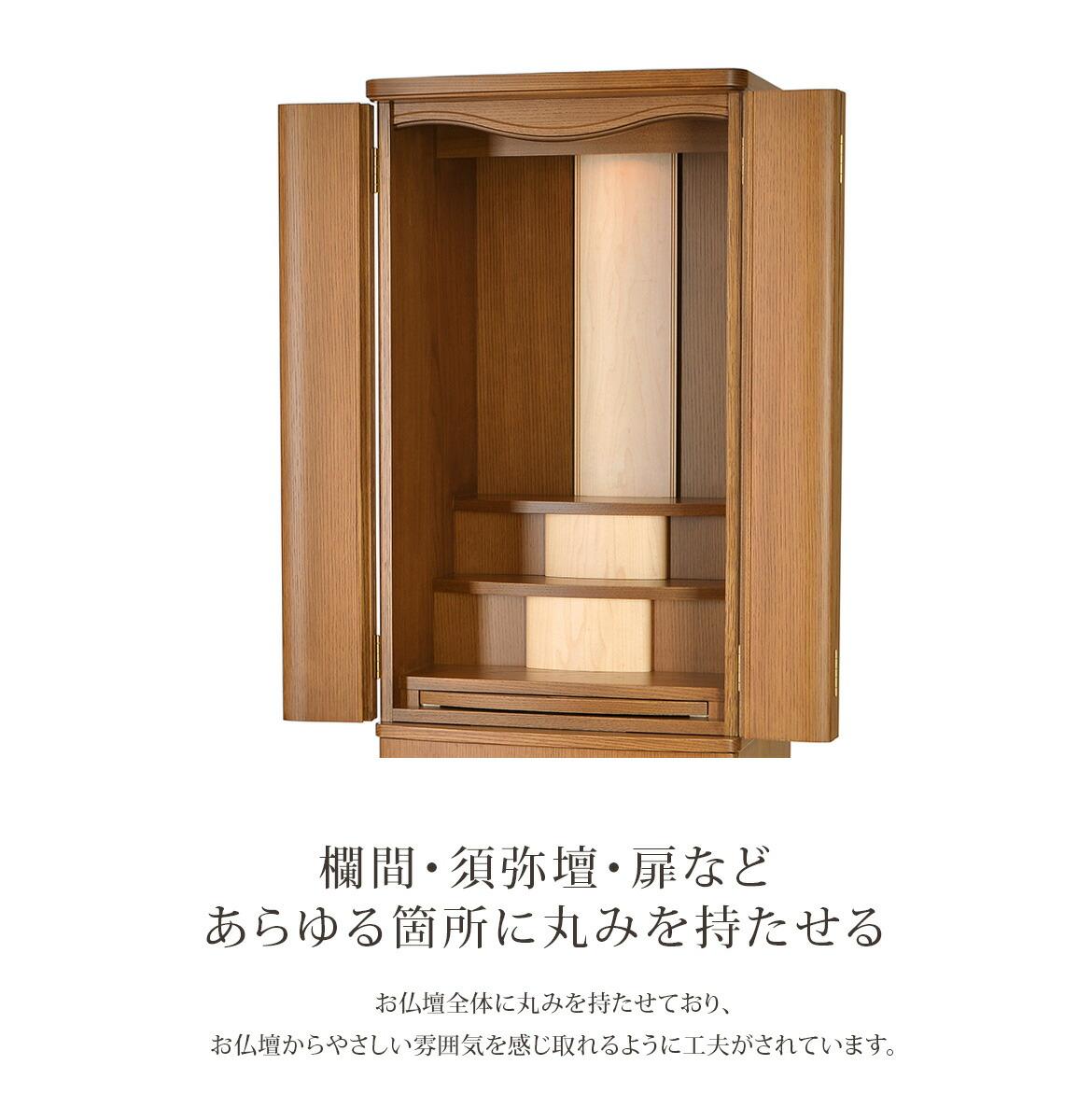 欄間・須弥壇・扉などあらゆる箇所に丸みを持たせる