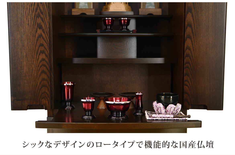 落ち着いた色のお仏壇で和洋室問わずお部屋に馴染みます
