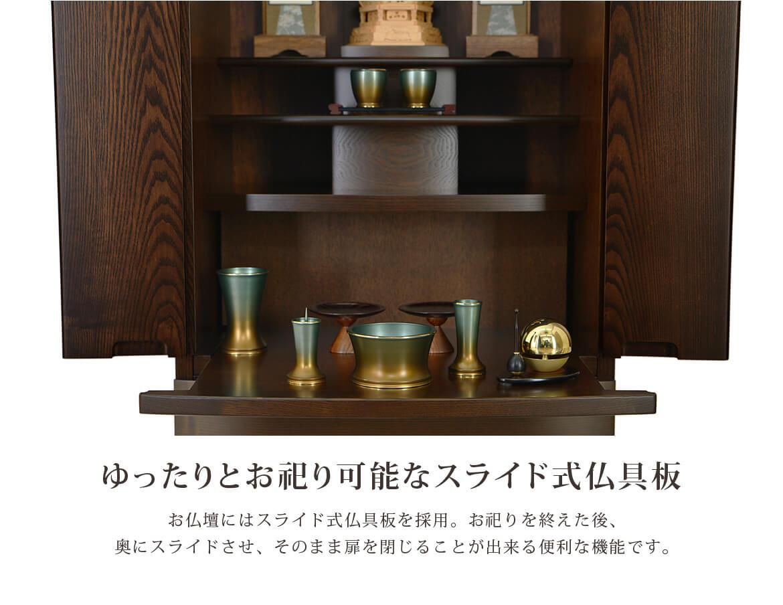 便利な取り外し可能な須弥壇