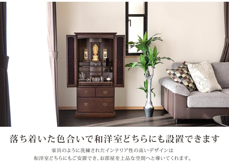 落ち着いた色合いで和洋室どちらにも設置できます