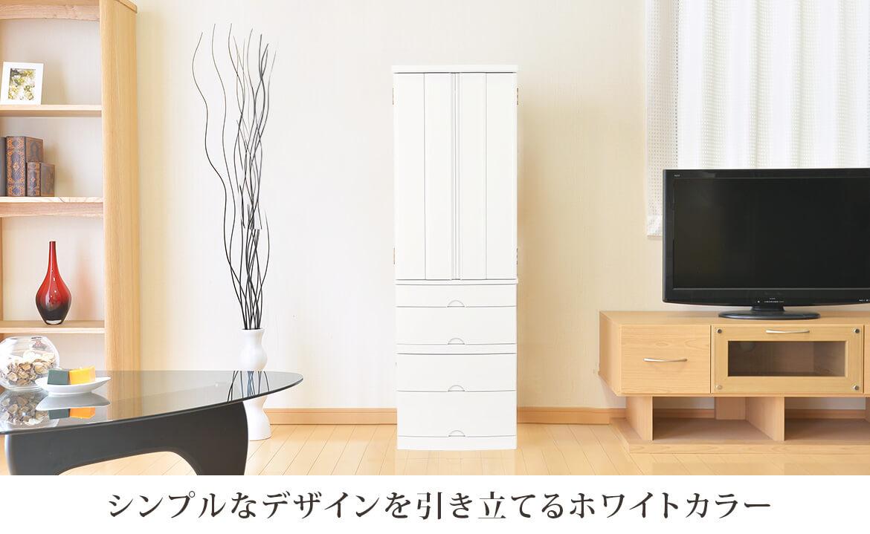 シンプルなデザインを引き立てるホワイトカラー