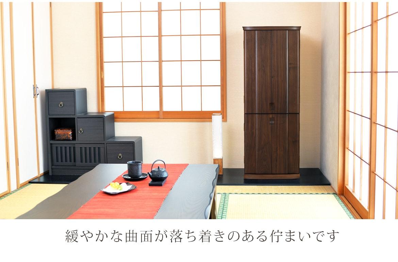 木目が美しく優しいデザインのお仏壇
