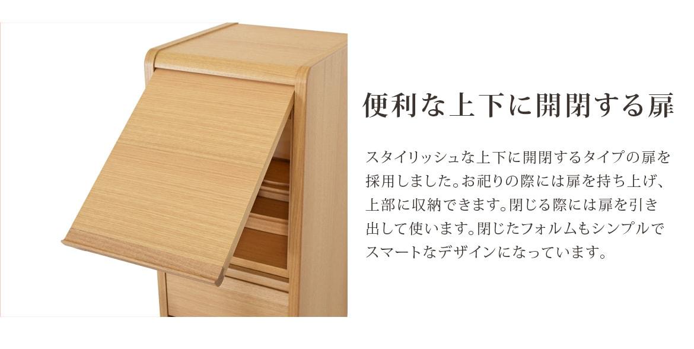 """利便性抜群な上下に開閉する扉"""""""