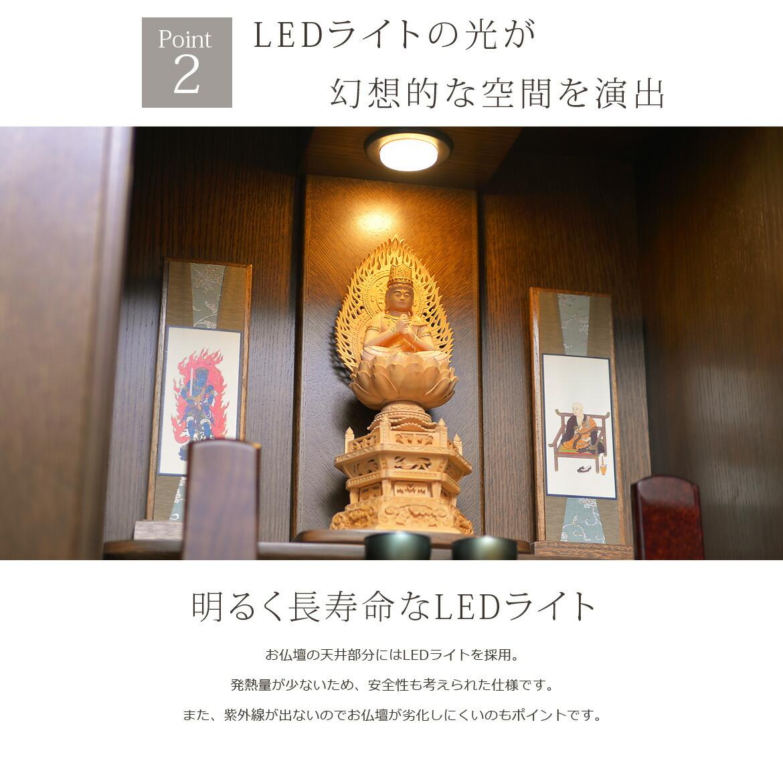 Point2 LEDライトの光が  幻想的な空間を演出