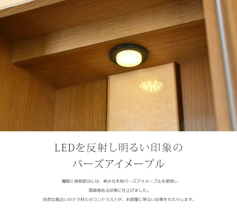 LEDを反射し明るい印象のバーズアイメープル
