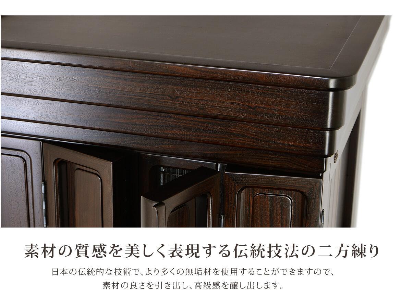 素材の質感を美しく表現する伝統技法の二方練り