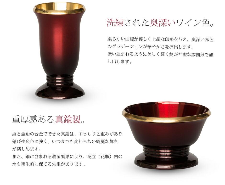 洗練された奥深いワイン色、重厚感ある真鍮製