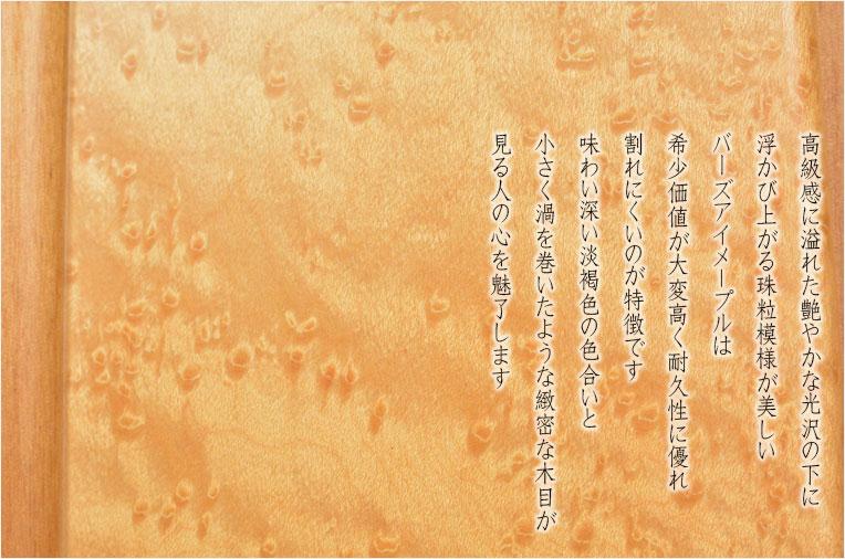 国産仏壇 ラフィーネ