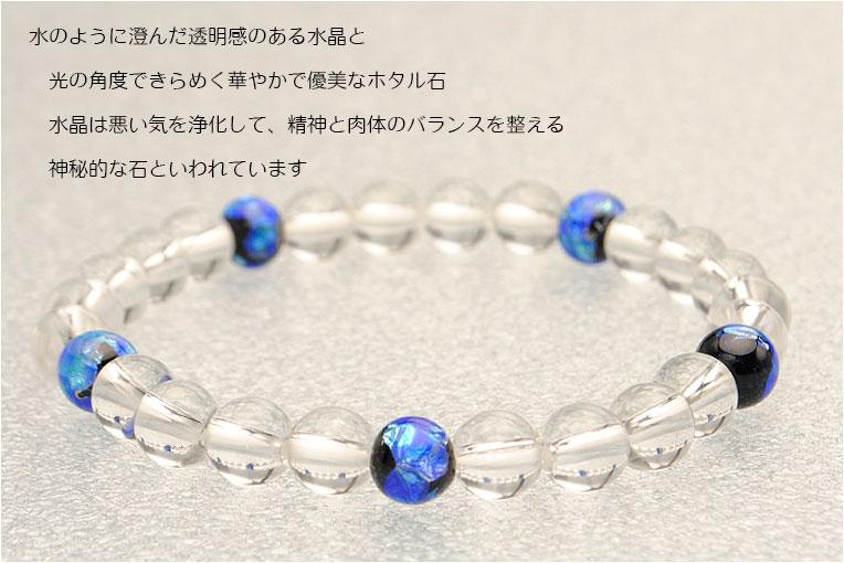 琉球ホタル石