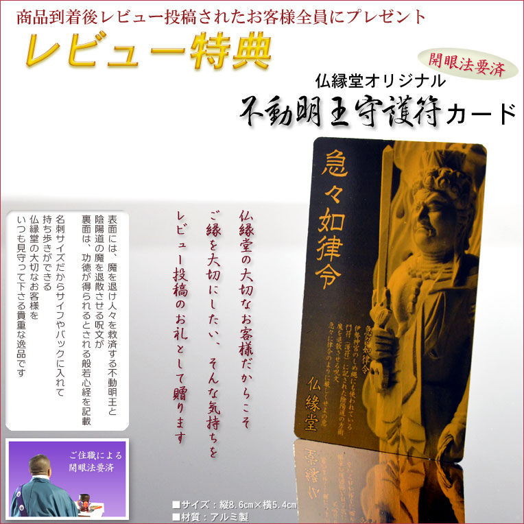 仏壇・仏具の販売 - 仏壇屋 仏縁...