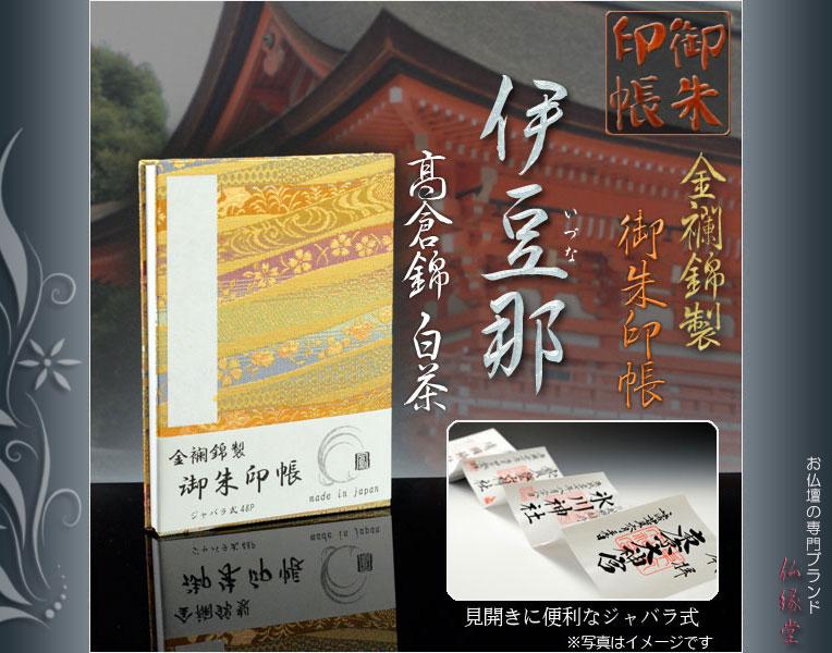 butuendo domestic vermillion book he wrote book imperial signs book rh global rakuten com
